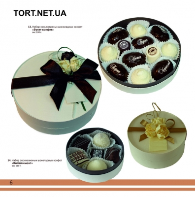 Шоколадная конфета_10