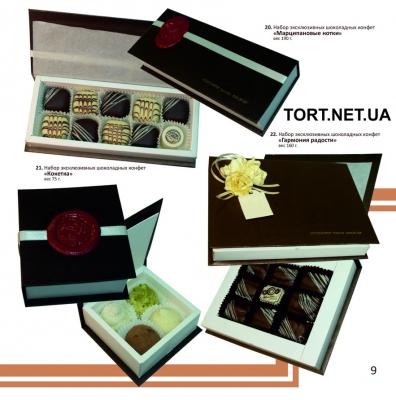 Шоколадная конфета_13
