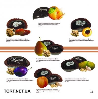 Шоколадная конфета_16