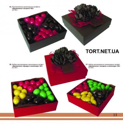 Шоколадная конфета_18