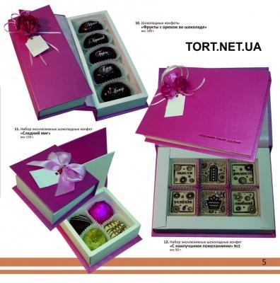 Шоколадная конфета_9