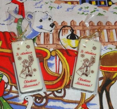Шоколадка ко дню Святого Николая_3