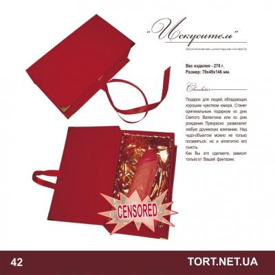 Эротика в шоколаде_4