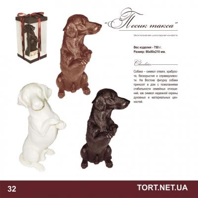 Шоколадная фигурка животного_5