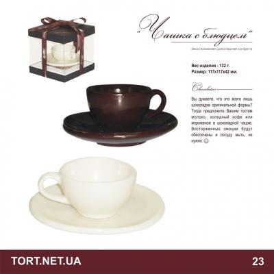 Шоколадный сувенир_11
