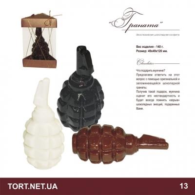 Шоколадный сувенир_5