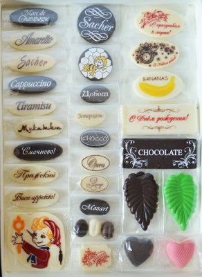 Шоколад для HoReCa_7