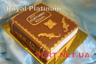 Торт Книга_14