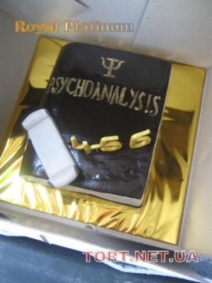 Торт Книга_15