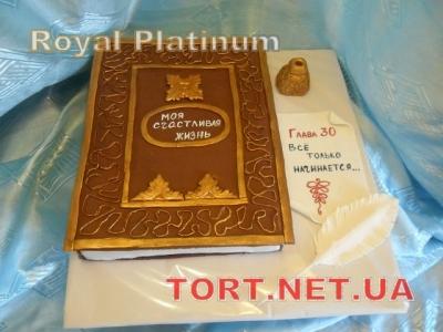 Торт Книга_17