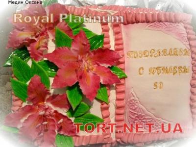 Торт Книга_21