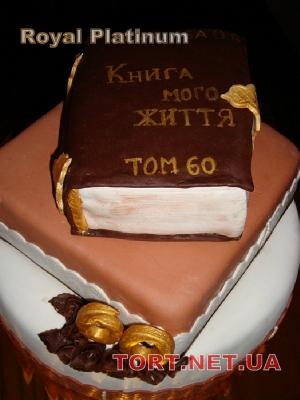 Торт Книга_22