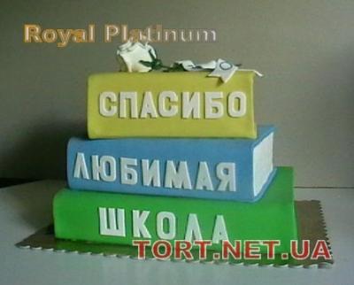 Торт Книга_9