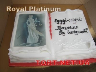 Торт на 23 февраля_23