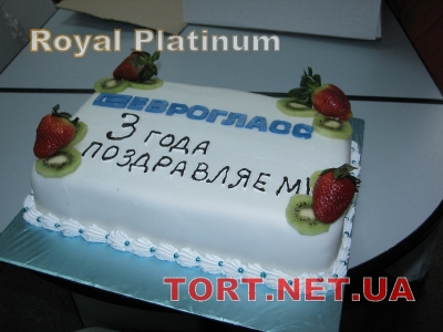 Торт Royal Platinum_29