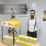 Фото отзывов о работе Royal Platinum_11