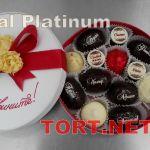 Шоколадная конфета_23