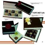 Набор шоколадных конфет_24