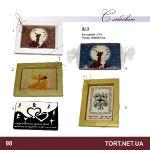 Шоколадная открытка_12