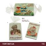 Шоколадная открытка_19