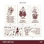 Шоколадная открытка_20