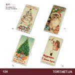 Шоколадная открытка_22