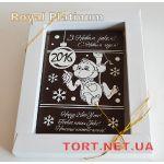 Шоколадная открытка_52