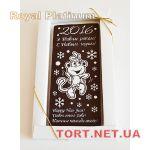 Шоколадная открытка_54