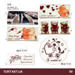 Шоколадка в день Святого Валентина_11