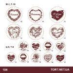 Шоколадка в день Святого Валентина_16