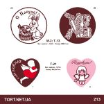 Шоколадка в день Святого Валентина_20