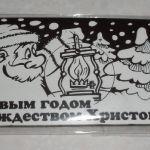 Новогодний шоколадный сувенир_5