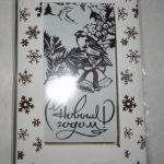 Новогодний шоколадный сувенир_6