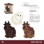 Шоколад по Фэн-шуй_3