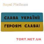 Украина в шоколаде_6