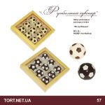 Футбол в шоколаде_4
