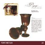 Шоколадный сувенир на свадьбу_5
