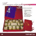 Шоколадный сувенир на свадьбу_8