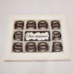 Шоколад на День рождение_12