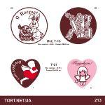 Шоколадка для любимых_18