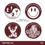 Шоколадный диск_21
