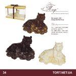 Шоколадная фигурка животного_7