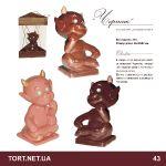 Шоколадная фигурка на торт_4