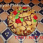 Каравай Royal Экспресс_1