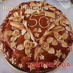 Каравай Royal Экспресс_8