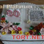 Торт Книга_26