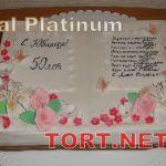 Торт Книга_27