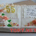 Торт Книга_28
