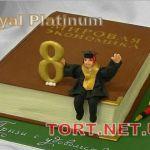 Торт Книга_32
