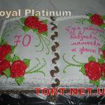 Торт Книга_35